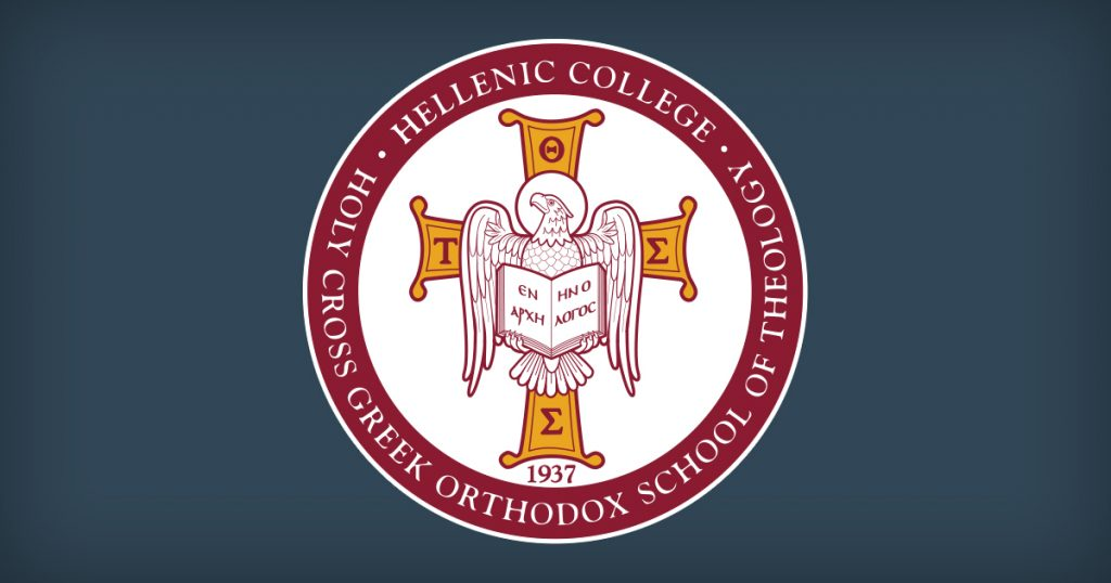 Hellenic College Board of Trustees Announcement