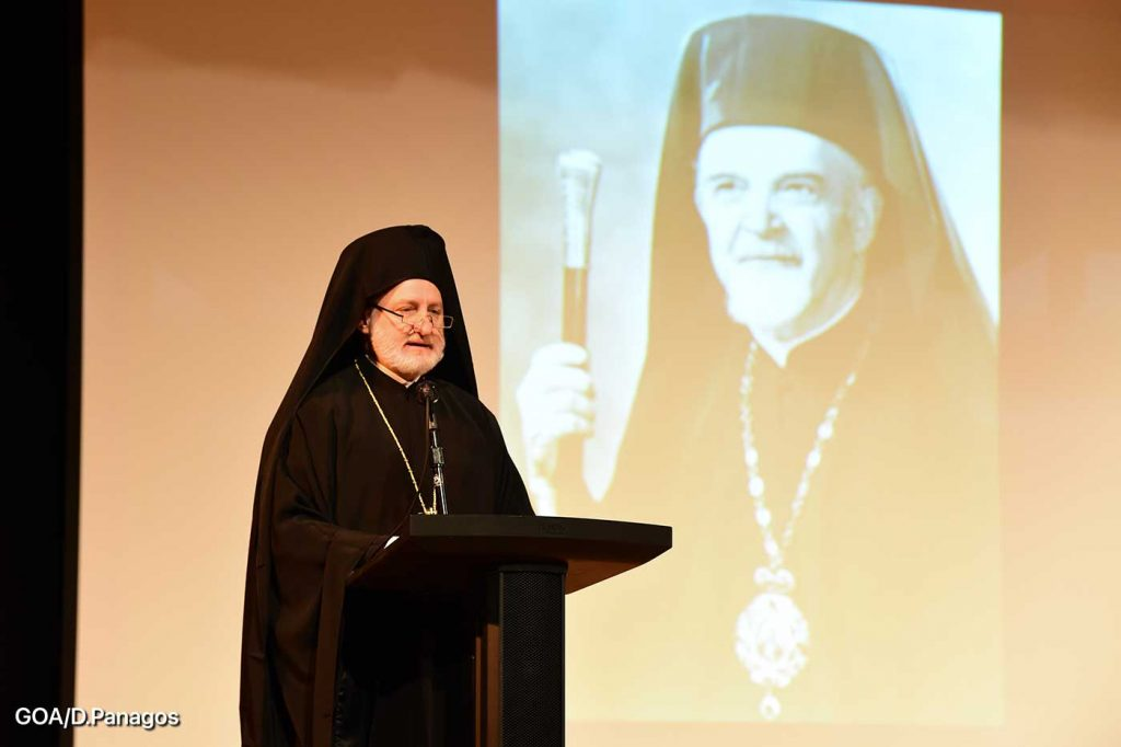 HIS GRACE BISHOP GERASIMOS OF ABYDOS HONORED AT HCHC CONFERENCE