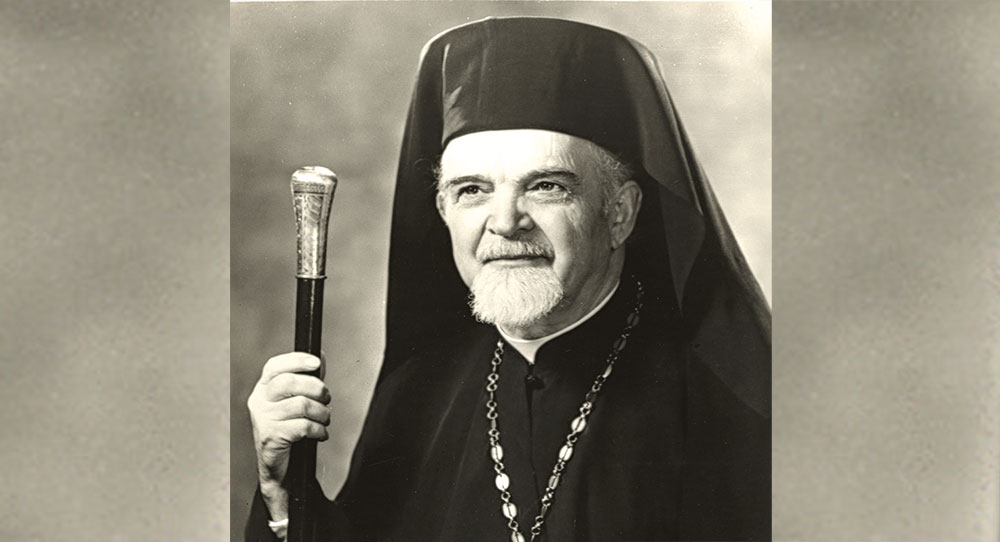 HCHC TO HOST CONFERENCE IN MEMORY OF HIS GRACE BISHOP GERASIMOS OF ABYDOS